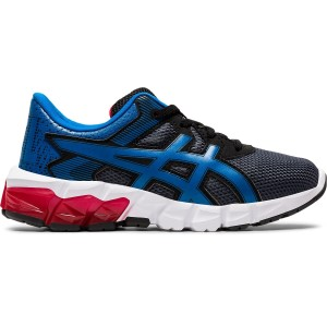 Asics Gel-Quantum 90 2 PS - Kids Training Shoes
