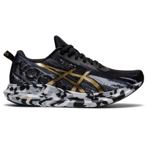 Asics Gel Noosa Tri 13 - Womens Running Shoes