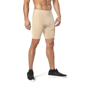 2XU MCS Mens Football Compression Shorts - Beige/Gold