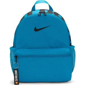 Nike Brasilia JDI Kids Mini Backpack Bag