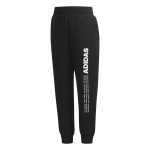 Adidas Spacer Kids Boys Track Pants
