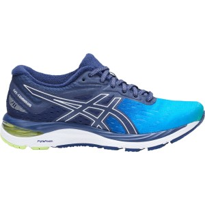 Asics Gel Cumulus 20 SP - Womens Running Shoes