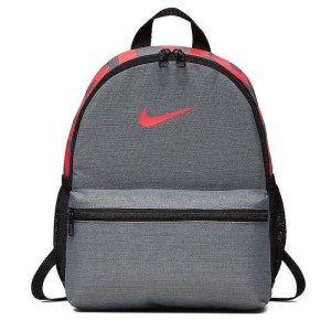 Nike Brasilia Just Do It Mini Kids Backpack Bag