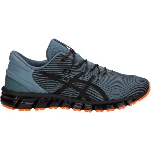 Asics Gel Quantum 360 4 - Mens Training Shoes