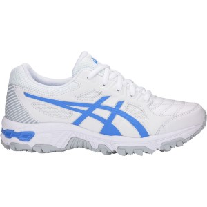 Asics Gel Trigger 12 GS - Kids Cross Training Shoes
