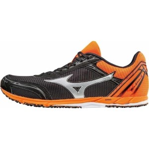 Mizuno Wave Ekiden 11 - Unisex Racing Shoes