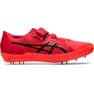 Asics High Jump Pro 2 - Unisex High Jump Shoes