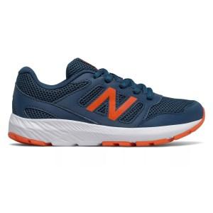 New Balance 570v2 - Kids Running Shoes