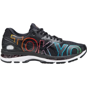 Asics Gel Nimbus 20 City Icon Tokyo Pack - Mens Running Shoes