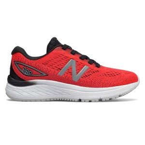 New Balance 880v9 - Kids Boys Running Shoes