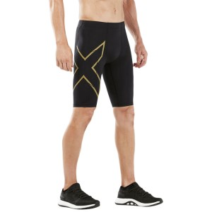 2XU MCS Run Mens Compression Shorts With Back Storage