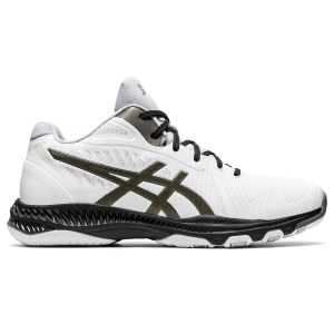 Asics Netburner Ballistic FF MT 2 - Mens Volleyball Indoor Court Shoes