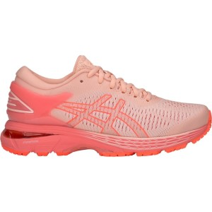 Asics Gel Kayano 25 GS - Kids Girls Running Shoes
