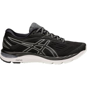 Asics Gel Cumulus 20 - Mens Running Shoes