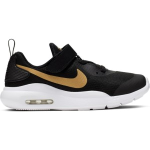 Nike Air Max Oketo VTB PSV - Kids Sneakers