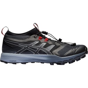 Asics Gel Fuji Trabuco Pro - Mens Trail Running Shoes