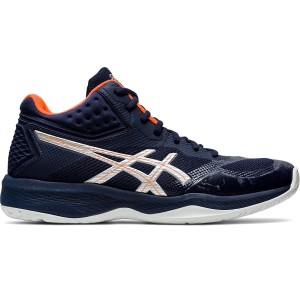 Asics Netburner Ballistic FF MT - Mens Indoor Court Shoes