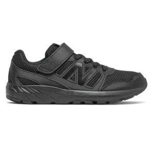New Balance 570v2 Velcro - Kids Running Shoes